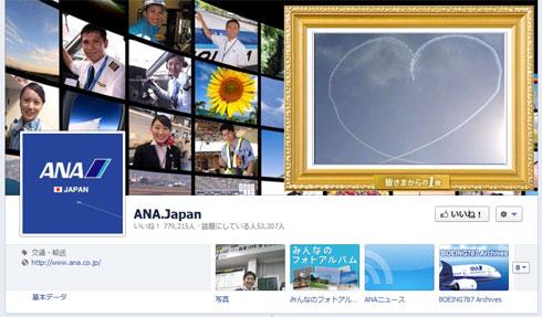 ah_ana4.jpg