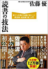 ks_dokusho_01.jpg