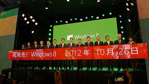 ay_win02.jpg