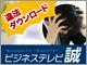 """""""手帳王子""""が解説! オススメ2013年手帳を探せ&違法ダウンロード特集"""