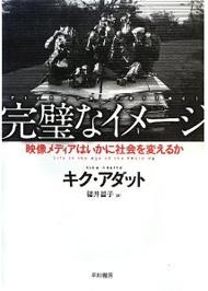 ah_kiku2.jpg