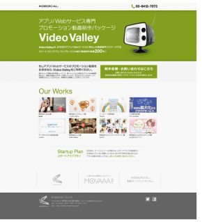 Video Valley