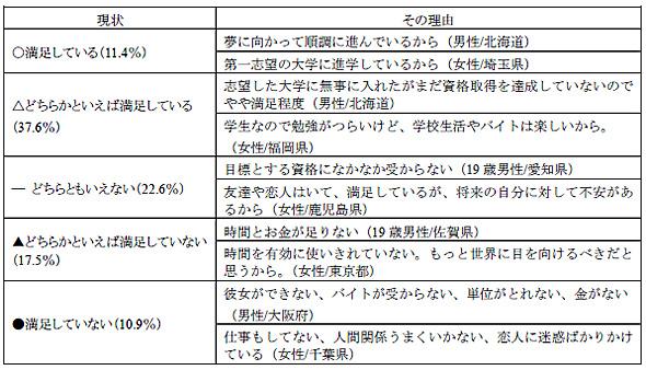 yd_shinseijin1.jpg