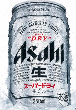 yd_asahi4.jpg