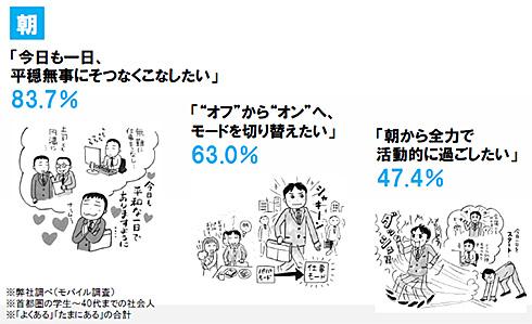 yd_nakazato1.jpg
