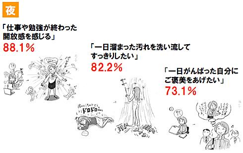 yd_nakazato2.jpg