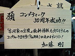 ah_wa10.jpg