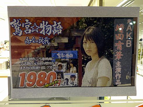 ah_wa101.jpg