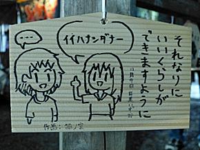 ah_wa15.jpg