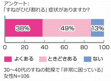 yd_ikeda3.jpg