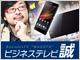 アスキー総研・遠藤諭氏と語る、CESから見えたデジタル製品のトレンド