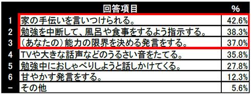 ah_yaruki2.jpg