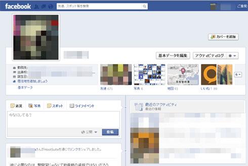 ay_sakata02.jpg