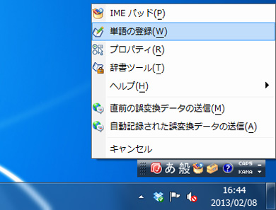 ah_ime1.jpg