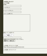 ah_huruta8.jpg