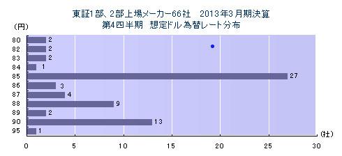 ah_kawase1.jpg