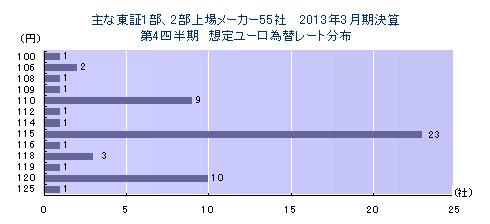 ah_kawase2.jpg
