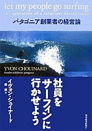 yd_taidan1.jpg