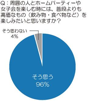 yd_puchi2.jpg