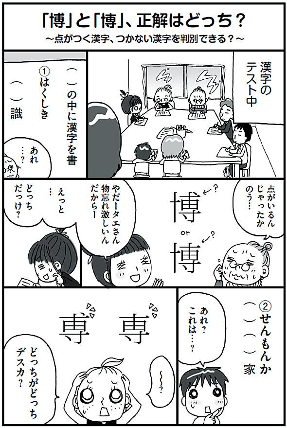 ks_kanji01.jpg