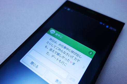 ay_fujitsu_02.jpg