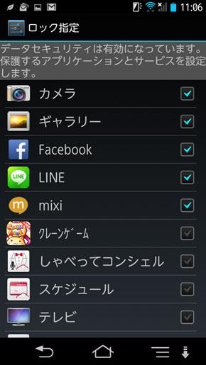 ay_fujitsu_03.jpg