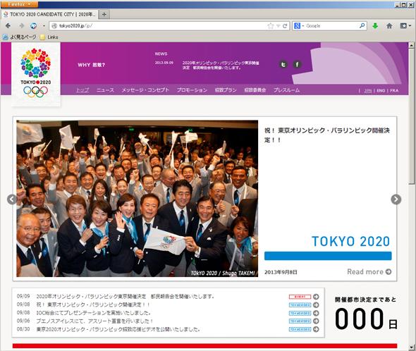 ks_tokyo2020.jpg