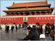 中国のネット検閲、ハーバードの教授が偽サイトを運営して体験してみた