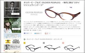 OhMyGlasses