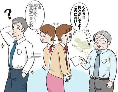 yd_nioi1.jpg