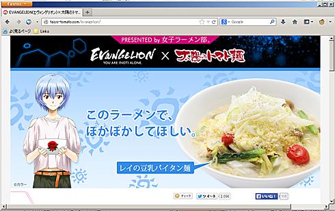 ks_eva_taiyo01.jpg