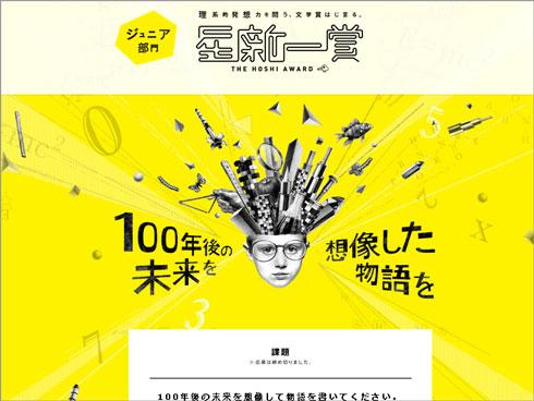 shk_naka02.jpg