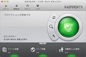 ay_kasp_04.jpg