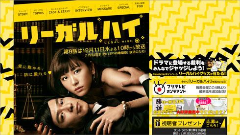 shk_musume01.jpg