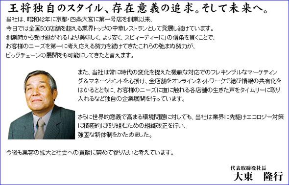 窪田順生の時事日想:「餃子の王将」社長はなぜ「25口径」で ...