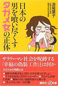 yd_furuta1.jpg
