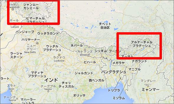 問題 中国 領土