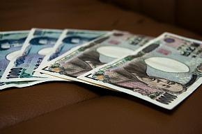 ks_money02.jpg