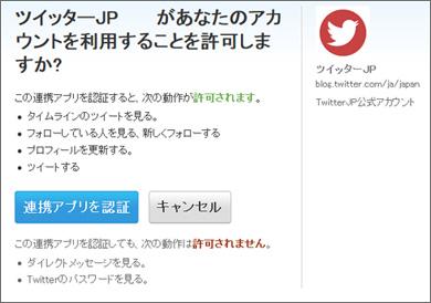 do_tw02.jpg