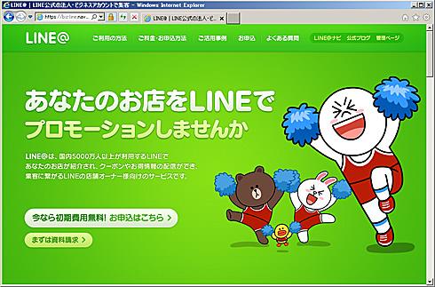ks_line01.jpg