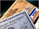 クレジットカード活用3つのポイント(初級編)