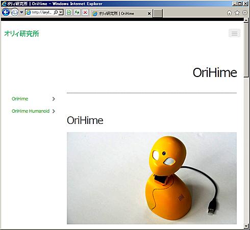 ks_robot01.jpg