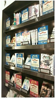 ks_bookshelf01.jpg