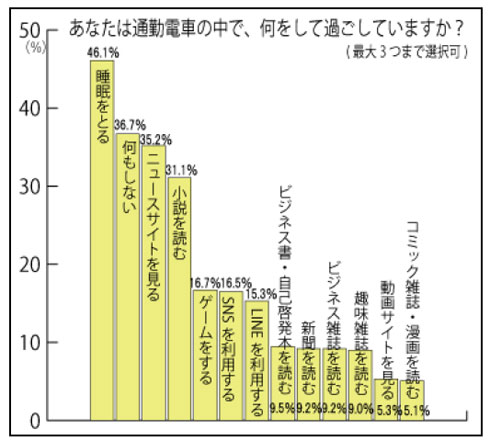 yd_sukima1.jpg