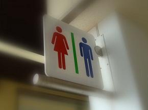経済低迷が続くインド――救世主は「トイレ」!? (1/4)