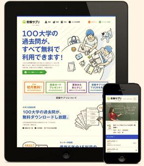 yd_uesaka2.jpg