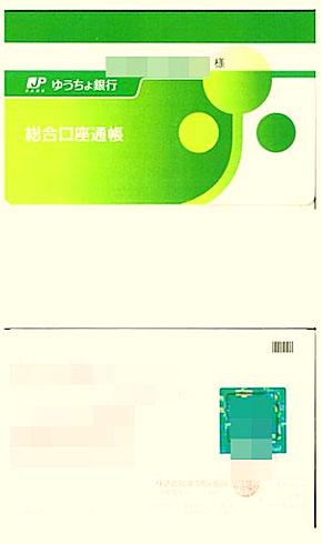 印刷 スマートフォン 印刷 コンビニ : ... コンビニコピー機がスゴいこと