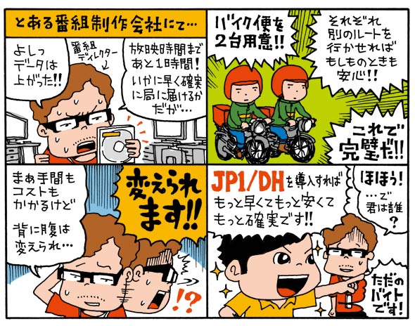 ay_hitachi03.jpg