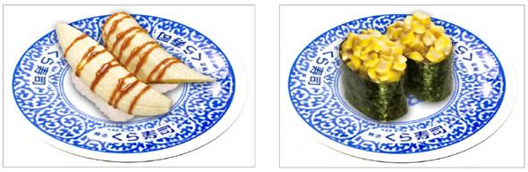 yd_sushi.jpg