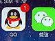 「利益よりもユーザーを最優先」 Tencent・QQ事業のトップに聞く
